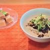 おびゴハン!【ウーロン茶で作る!冷やし担々麺】【ゴマアイス】レシピ