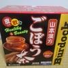 【コストコ】山本漢方ごぼう茶(168包入/税込1948円)