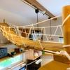 キャットウォークを作ろう! その一 猫用吊り橋を作成したよ 〜DIY・作り方〜