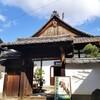 【京都】【御朱印】『霊源院』の「作庭拝観特別公開」を見学しました。 京都観光 京都旅行 国内旅行 御朱印集め