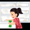 【冷蔵庫|福岡】冷蔵庫の処分はどうする? 福岡で冷蔵庫を処分する方法!