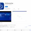 PS4システムアップデート バージョン6.50になってリモートプレイが可能に⁉︎m@cが実際に試してみた!