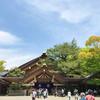 【名古屋】名古屋といえば「熱田神宮」!三種の神器「草薙神剣」が祀られている名古屋随一のパワースポット