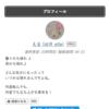 読者登録200番目は!