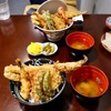 鍾閣で日本の天丼を@下町天丼 秋光