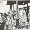 鳥取・京都探訪 2〜3日目:京都・龍谷ミュージアムへ