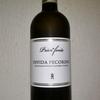 今日のワインはイタリアの「プリマフォンテ・ペコリーノオフィーダ」1000円~2000円で愉しむワイン選び③
