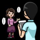 神保さんの腰痛解消ブログ(はてブ)