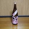 今週のお酒【桜吹雪・純米】