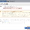 【AWS】Hands-on for Beginners スケーラブルウェブサイト構築編をやって気になったところをチェックしていく
