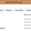 フェードイン・アウトを実装したHUDの作成