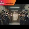 WannaOne (워너원) Beautiful 歌詞和訳