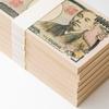 『お金のPDCA』を読んで、速攻で取り組んだことの詳細報告