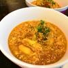 【1食107円】肉じゃが×ミートソースでインド風キーマカレーを作る方法