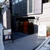 高田馬場「Cafe au lait TOKYO(カフェオレトーキョー)」〜唯一無二のカフェオレ専門店〜
