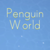 【ポイ活・ペンギン育成ゲーム】ペンギンの大きさ1400mmに挑戦!今までとは違う!