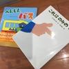 【雑記】学習者中心の授業、活動中心の授業を、どう記録するか