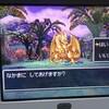 【DS】ドラクエ5仲間モンスターコンプリートを目指す!1回目