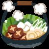 一人暮らしには鍋がおすすめ!色んな栄養が取れます。