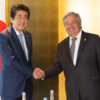Secretary-General's Visit to Japan for TICAD7