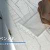 【You Tube更新】漫画メイキング/紙と服のペン入れ