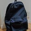 1万円の鞄と100万円の鞄の内容量の差、耐久性の差に100倍の違いはあるのか問題