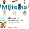 Miitomo(ミートモ)を始めたんですよ