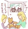 【一コマ犬マンガ】捨て犬ゼロ部を観た感想2