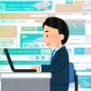 EC市場やネット通販の情報はどこで仕入れていますか?おすすめEC業界情報サイトを紹介