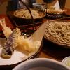 3月23日(金)ひるごはん + よるごはん + ねこ
