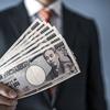 税理士や税理士補助(会計事務所スタッフ)の年収はいくら?