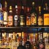 ラム酒について。歴史や種類。スペイン系?フランス系?イギリス系?とは