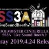 SS3AのBDの発売日が決定!!ガールズ・イン・ザ・フロンティア!!!!!