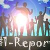 【不定期刊】教えて!ヒャッハー委員会! 第1回活動報告(2017/6/6-6/13)
