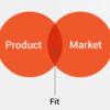 クリエイティブさが求められる仕事は、プロダクトアウト案件なのかマーケットイン案件なのか問題。