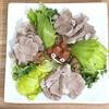ゆで豚のトトロ和え Boiled pork with a TOTORO