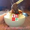 【オススメ5店】奈良市(奈良)にある牛タンが人気のお店