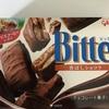 """グリコのチョコレート""""Bitte""""を購入! 6枚入りで結構大きい…!"""