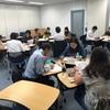 秋学期の授業が始まる。大学院で「立志人物論」は13人のうち9名が留学生という新たな挑戦。