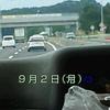新潟湯沢温泉への旅 2泊3日