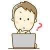 【初心者必見】はてなブログの始め方とブログをすることで得られるメリット