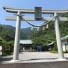 【宮崎県日南市】海宮神社