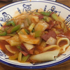 中国・西安⑬:2泊4日編 本場の中華料理パート2!西安は麺や餃子より・・・の巻