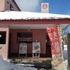【札幌】おすすめイタリア料理店 「イタリア食堂 クッチーナ北野店」