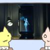 日本、ホログラムで「嫁」を作る