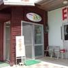 けいしょく屋「M」の「タコライス」 300円 (随時更新)
