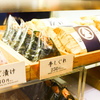 【食べておきたい】新大阪駅の美味しいおにぎり屋さん「菊田屋米穀店」
