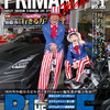 PRIMARY Vol.55 本日発売♪♪