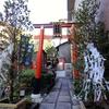 皇室御用達の子授けと安産の神様 京都・三嶋神社
