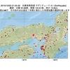2015年10月25日 01時55分 兵庫県南西部でM3.1の地震